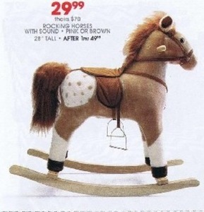 Brown Rocking Horse w/ Sound