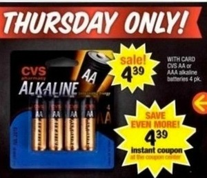 CVS AA or AAA 4pk Batteries