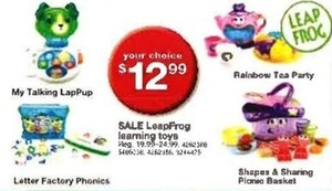 Select LeapFrog Learning Toys