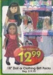 "18"" Doll or Clothing Gift Packs"