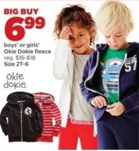 Boys' and Girls' Okie Dokie Fleece