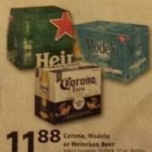 Modela 12 Pack