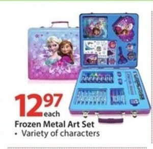 Frozen Metal Art Set