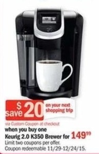 Keurig 2.0 K350 Brewer