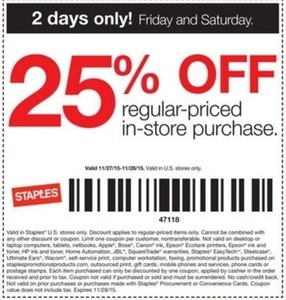 In Store Purchase Coupon