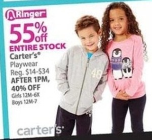 Entire Stock of Carter's Playwear