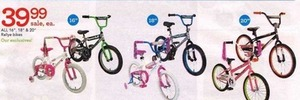 "All 16"", 18"" , 20"" Rallye Bikes"