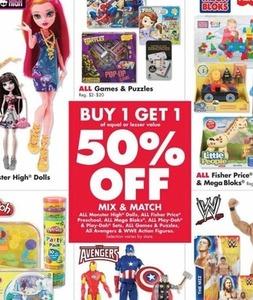 All Monster High Dolls