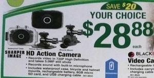Sharper Image HD Action Camera