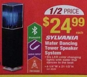 Sylvania Water Dancing Tower Speaker