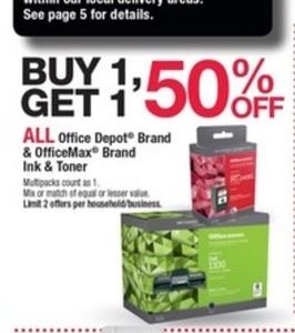 All Office Depot/Max  Brand Ink & Toner