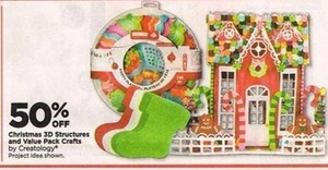Christmas 3D Structures and Value Pack Crafts by Creatology