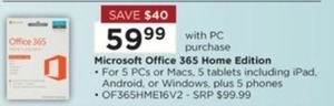 Microsoft Office 365 Home Edition w/ PC Purchase