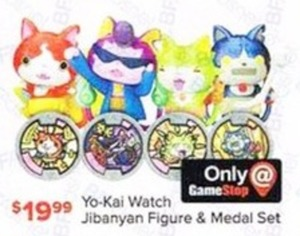 Yo-Kai Watch Jibanyan Figure & Medal Set