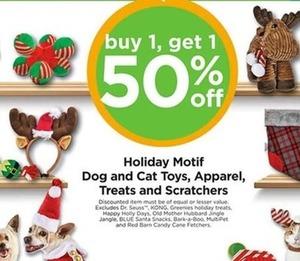Holiday Motif Dog & Cat Toys, Apparel, Treats & Scratchers