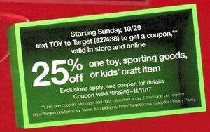 10/29 | Coupon via Text for Toys, Sporting Goods & More