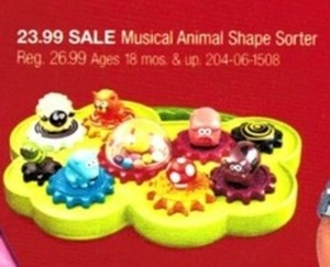 Musical Animal Shape Sorter