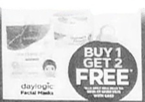 Daylogic Facial Masks