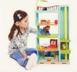 Fisher Price Little People Friendly Condo
