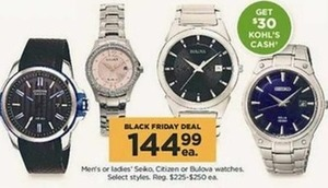 Men's or Ladies' Seko, Citizen or Bulova watches + $30 Kohl's cash
