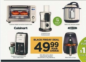 Cuisinart Digital Convection Toaster Oven After Rebate