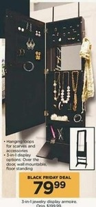 3-in-1 Jewelry Display Armoire