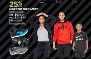 Nike Styles for the Family