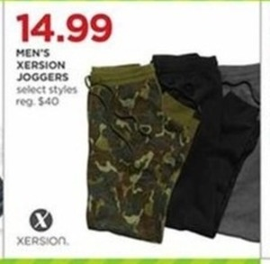 Select Men's Xersion Joggers