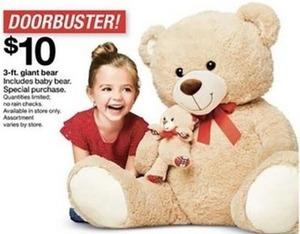 3' Giant Bear w/ Baby Bear