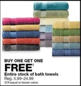 Entire Stock of Bath Towels