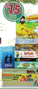 Squawk, Ker Plunk, Wobbly Worm & Other Games