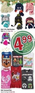 Kids' 2 Pc. Cold Weather Sets and Kids' Licensed Tees