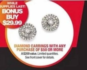 Diamond Earrings w/ $50 Purchase