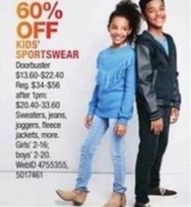 Kids' Sportswear