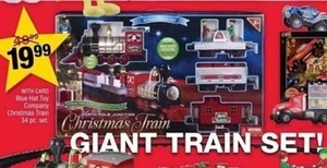 Giant Train Set