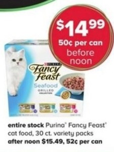 Purina Fancy Feast Cat Food, 30 count Variety Packs