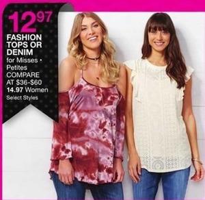Women's Fashion Tops or Denim