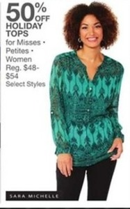 Holiday Tops For Misses Petites Women