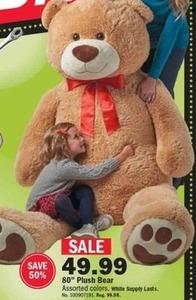 """80"""" Plush Bear"""