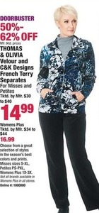 Thomas & Olivia Women's Velour & Terry Separates