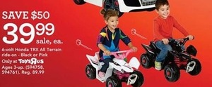 6-Volt Honda TRX All Terrain Ride-on Pink