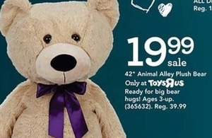 "Animal Alley 43"" Purple Bow Stuffed Teddy Bear"