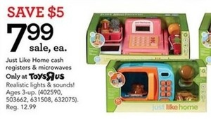 Just Like Home Cash Register Playset