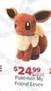 Pokemon My Friend Eevee