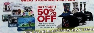 All Blind Bags, 200-Piece Puzzles, Hats & Socks