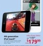 hhgregg iPod Touch - 4th Generation