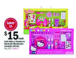 Meijer Hello Kitty Cosmetic Gift Set