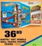 Blain's Farm and Fleet Mattel Hot Wheels Wall Tracks Power Tower