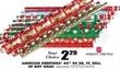 "Blain's Farm and Fleet American Greetings 40"" 90 Sq. Ft. Roll of Gift Wrap (Assorted)"