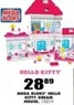 Blain's Farm and Fleet Mega Bloks Hello Kitty Dream House